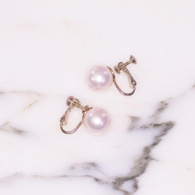 Vintage Pale Pink Faux Pearl Earrings by Majorica - Vintage Meet Modern - Chicago, Illinois