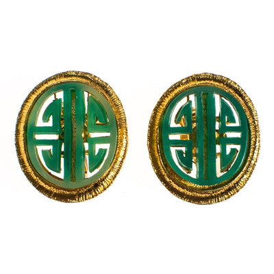 Vintage Vendome Green Jade Asian Character Earrings, Gold Tone, Oval, Clip On by Vendome - Vintage Meet Modern Vintage Jewelry - Chicago, Illinois - #oldhollywoodglamour #vintagemeetmodern #designervintage #jewelrybox #antiquejewelry #vintagejewelry