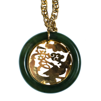Vintage Asian Character and Jade Pendant Necklace
