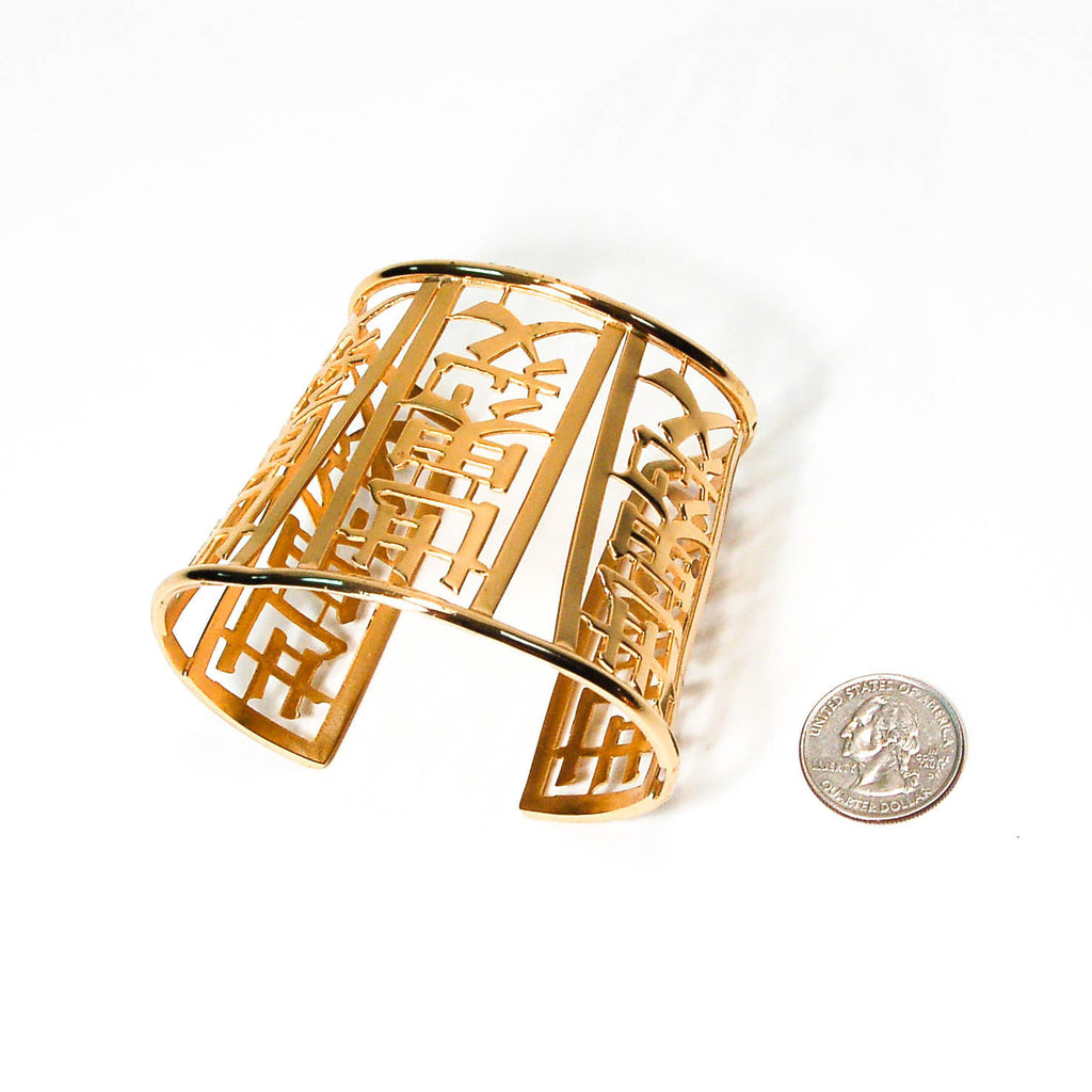 Wide Gold Tone Asian Theme Cuff Bracelet by Napier - Vintage Meet Modern  - 3