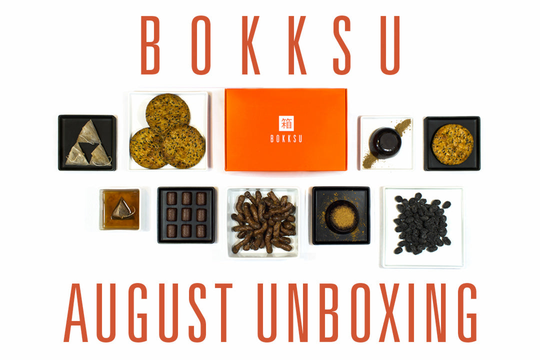 August Unboxing Video: Kuro 黒