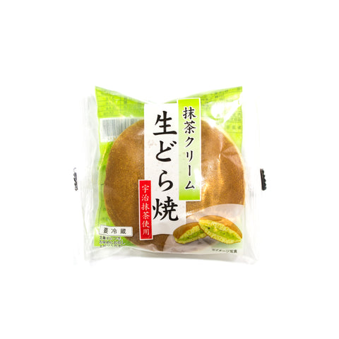 Matcha Dorayaki Packaged