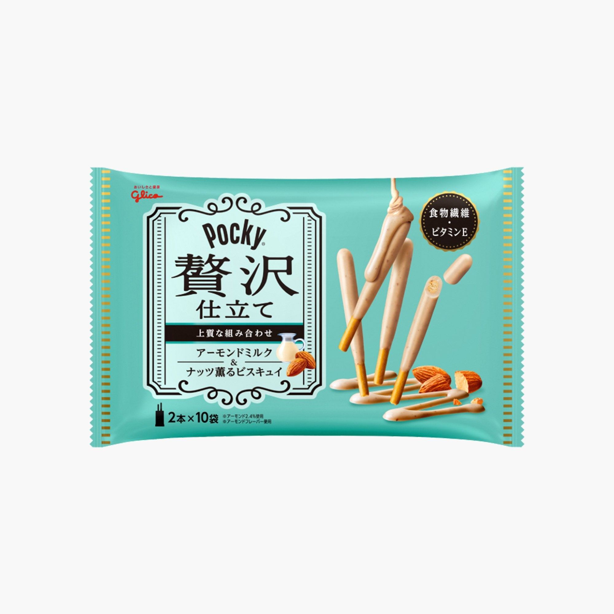 almond milk pocky