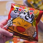 Best japanese snacks 2019
