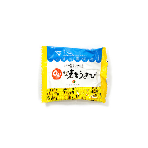 Oh! Yakitoukibi Packaged