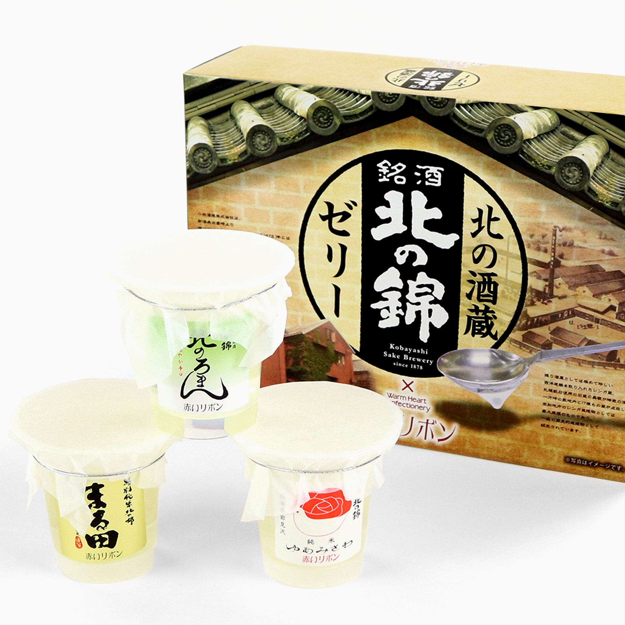 Akai Ribon Gift Box: Sake Jelly Flight (3 Flavors, 6 Pieces)