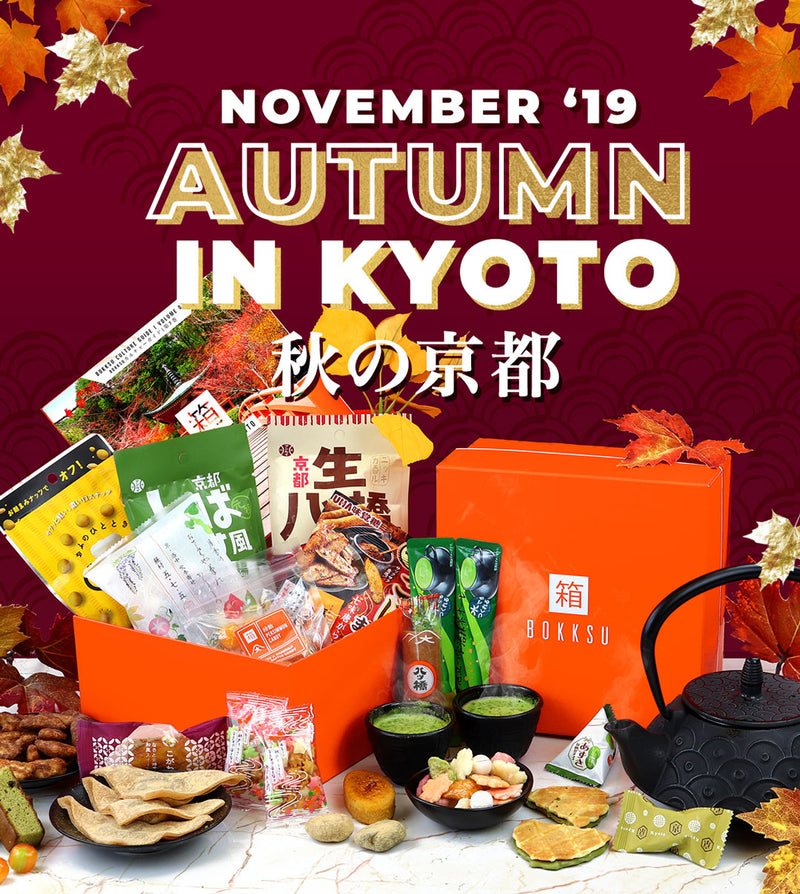 November '19 Classic Bokksu: Autumn in Kyoto