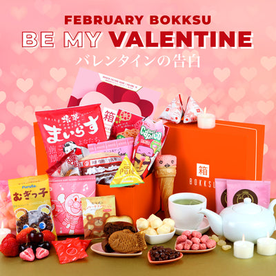 February '20 Classic Bokksu: Be My Valentine