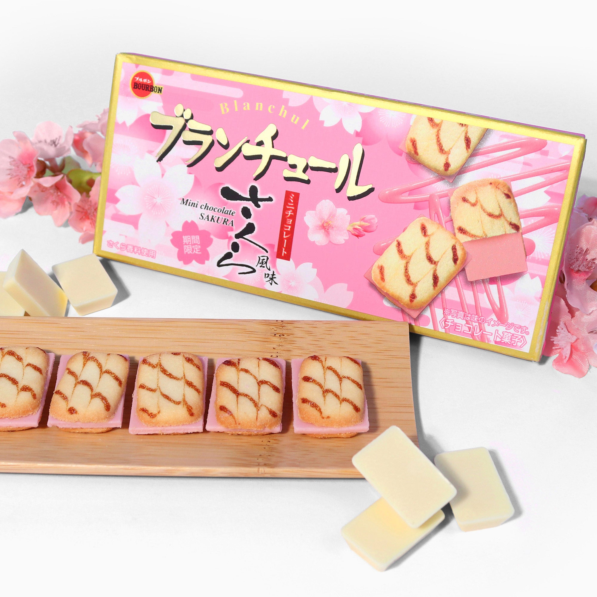 Blanchul Mini Chocolate: Sakura Flavor