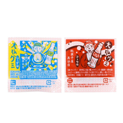 Great Buddha Gummy: Cola & Soda