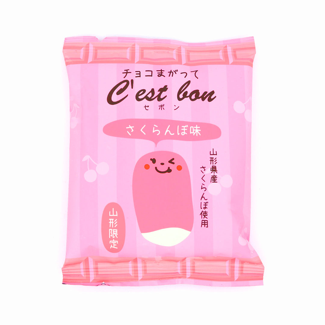 Choco Magatte C'est Bon: Cherry Flavor (1 Pack)
