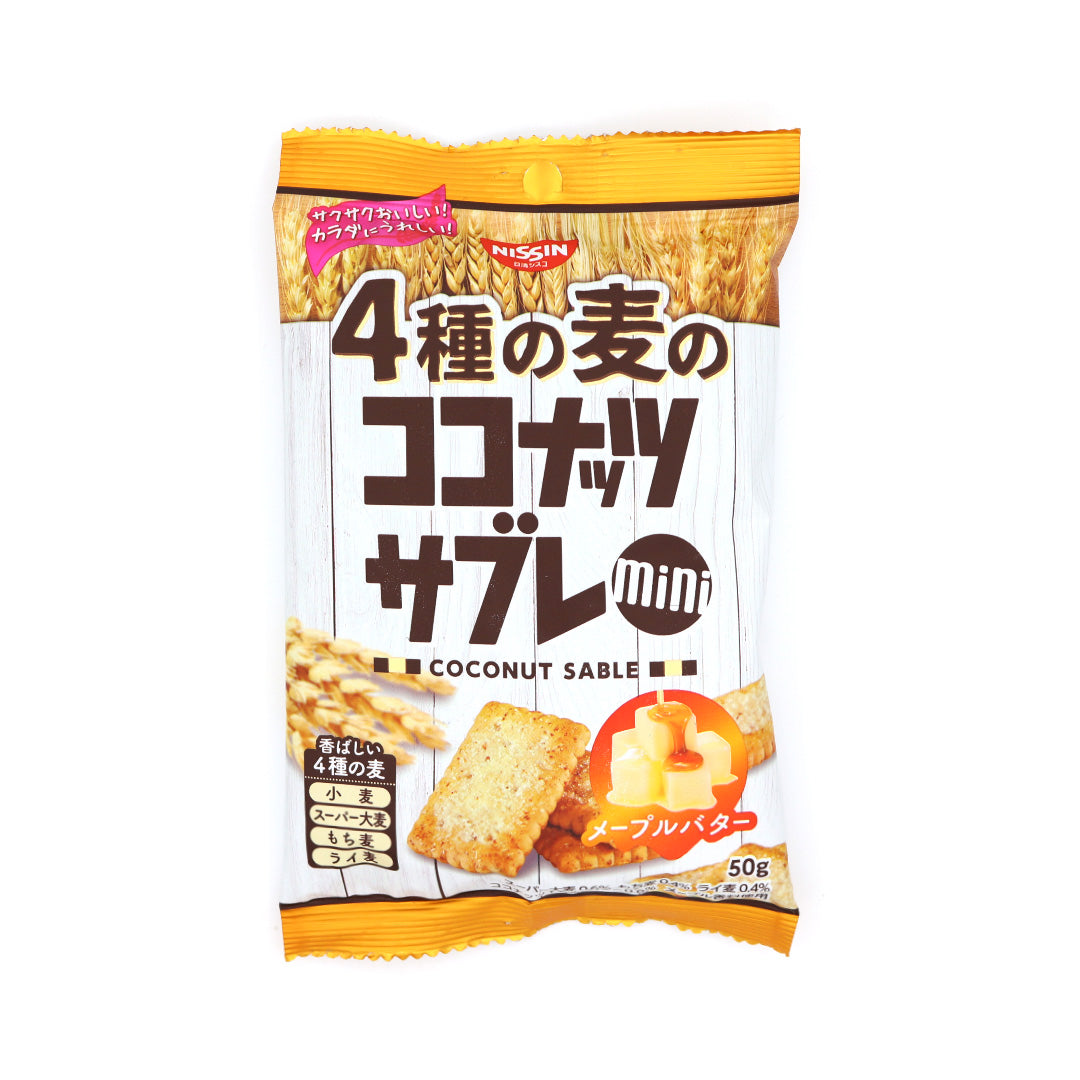 Coconut Sable Mini: 4 Grains (1 Bag)