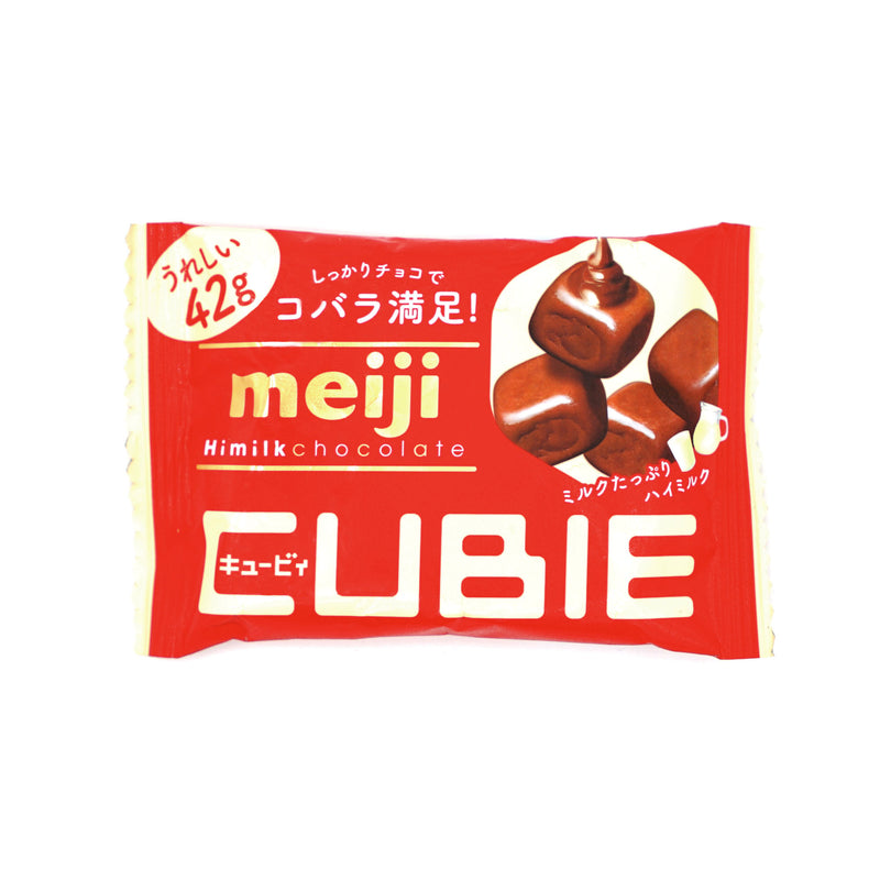 CUBIE 'Hi' Milk Chocolate
