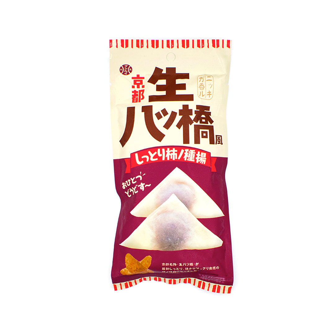 Fried Kakinotane: Kyoto Fresh Yatsuhashi Flavor (1 Bag)