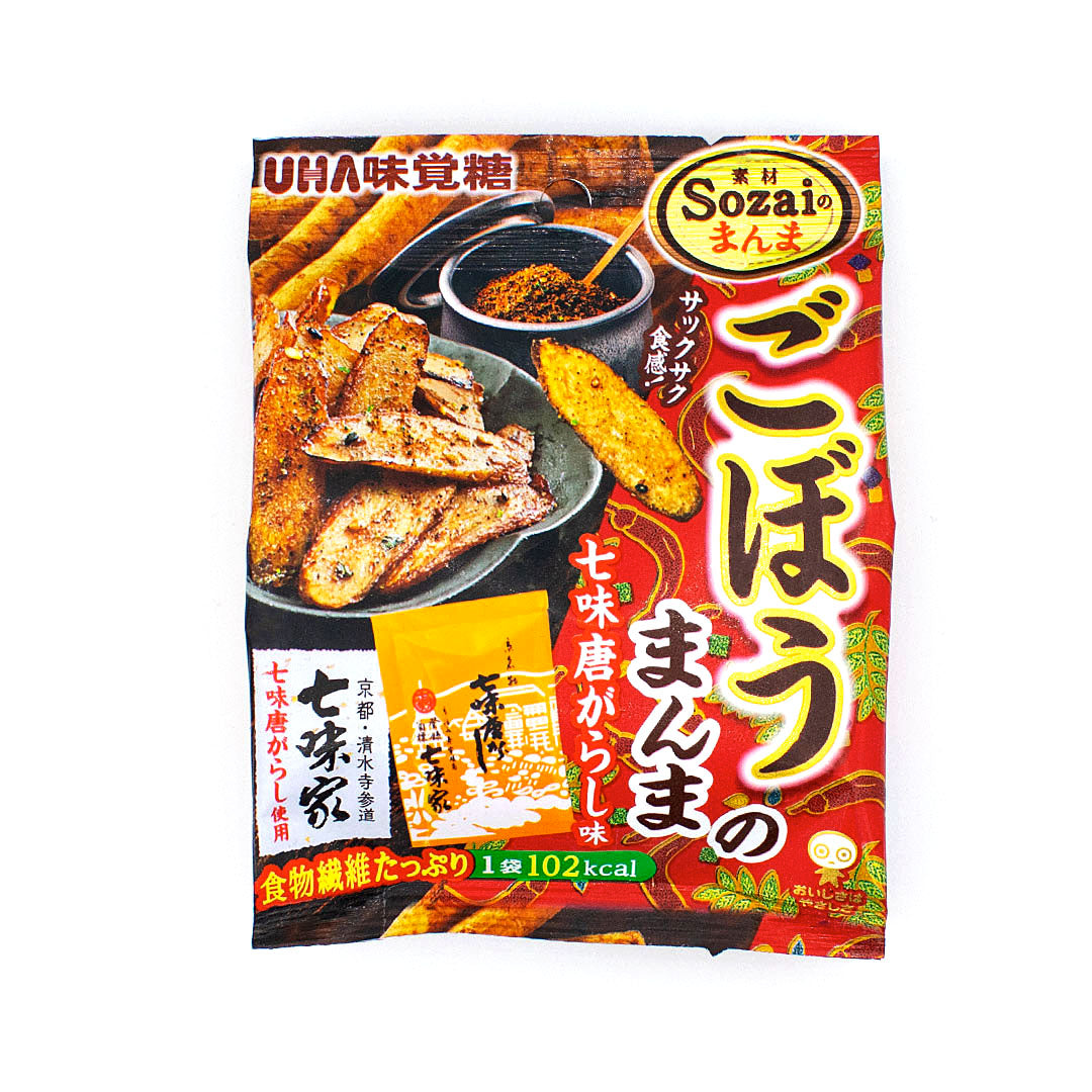 Gobo no Manma Burdock Root Chips: Shichimi Flavor (6 Bag)