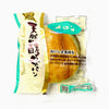 Natural Yeast Bread: Melon (1 Piece)