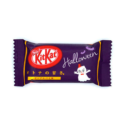 Japanese Kit Kat: Apple Pie Otona No Amasa package