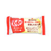 Japanese Kit Kat: Custard Pudding package