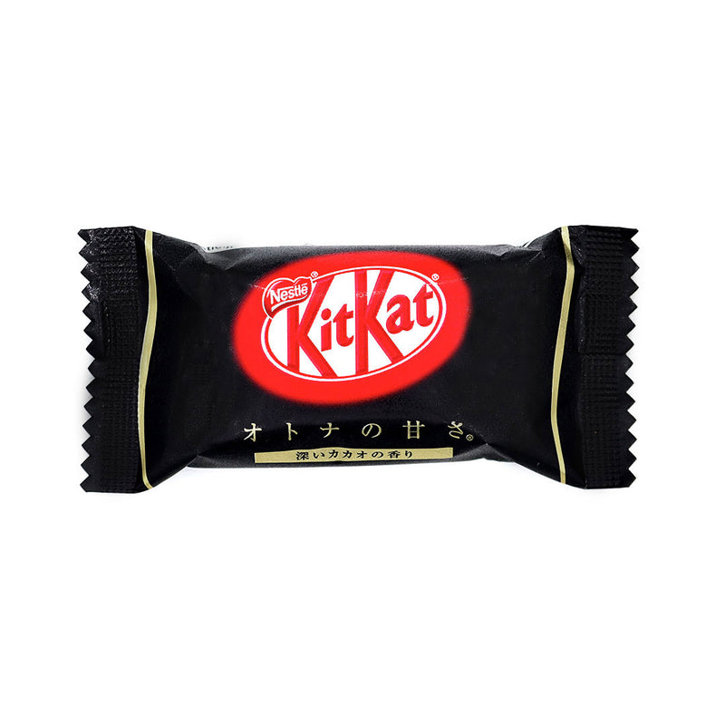 Japanese Kit Kat: Dark Chocolate Otona No Amasa large bag