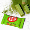 Japanese Kit Kat: Matcha Otona No Amasa (13 Pieces)