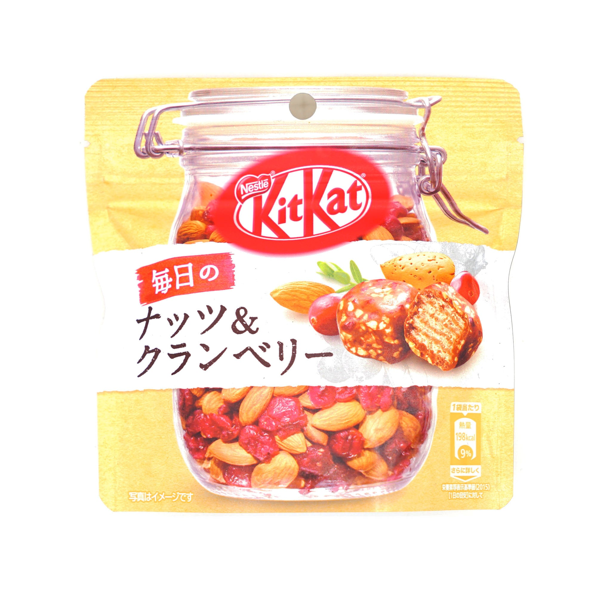 Japanese Kit Kat: Cranberry and Almond Mini (1 Bag)