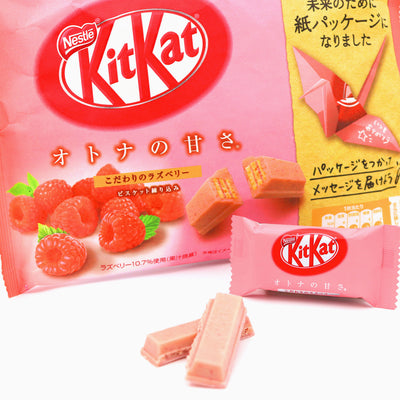 Japanese Kit Kat: Raspberry Otona no Amasa Tabling