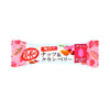 Japanese Kit Kat: Ruby Chocolate Nuts + Cranberry