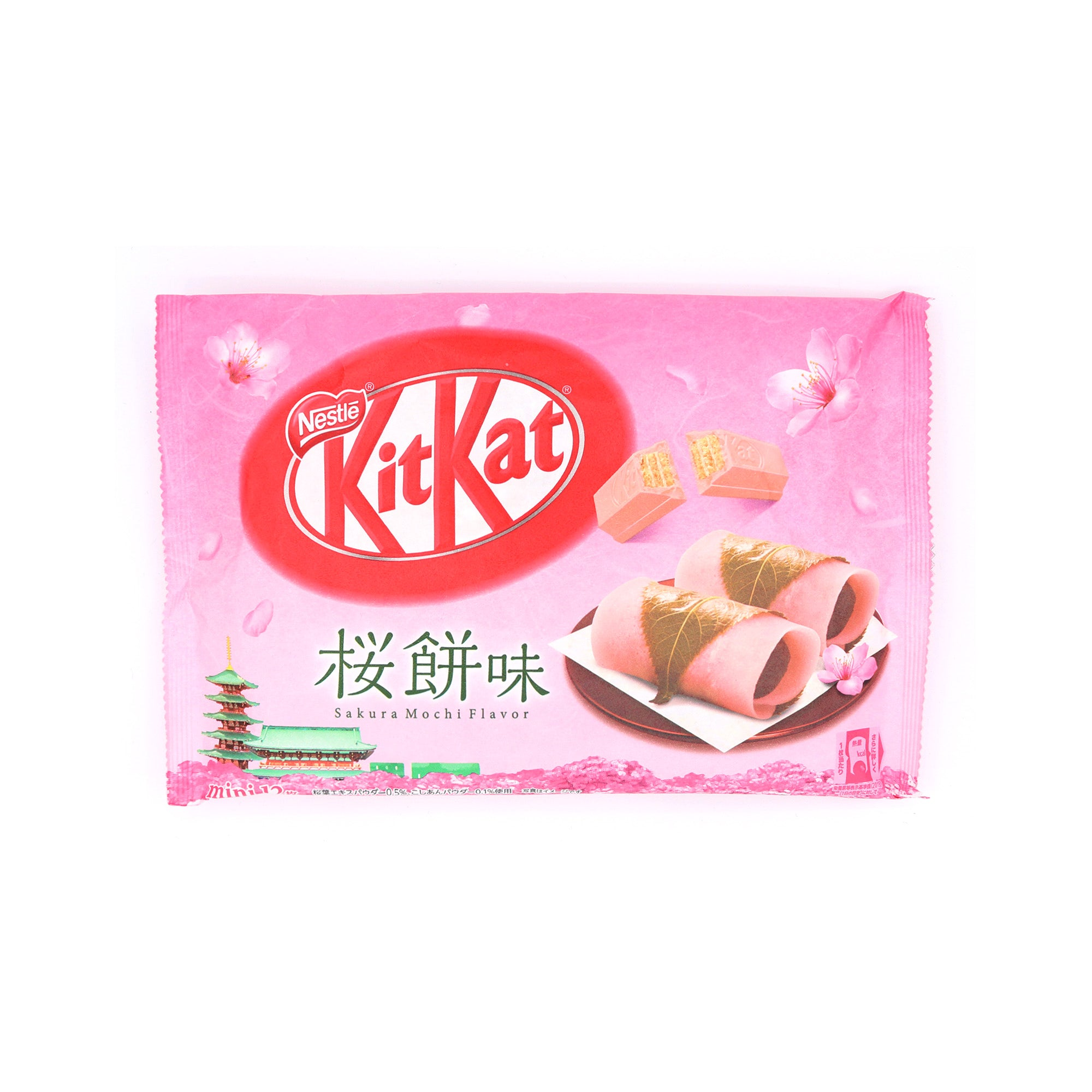 Japanese Kit Kat: Sakura Mochi (12 Pieces)