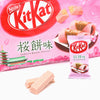 Japanese Kit Kat: Sakura Mochi Tabling