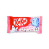 Japanese Kit Kat: Strawberry Cheesecake (13 Pieces)