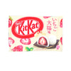 Japanese Kit Kat: Strawberry Daifuku