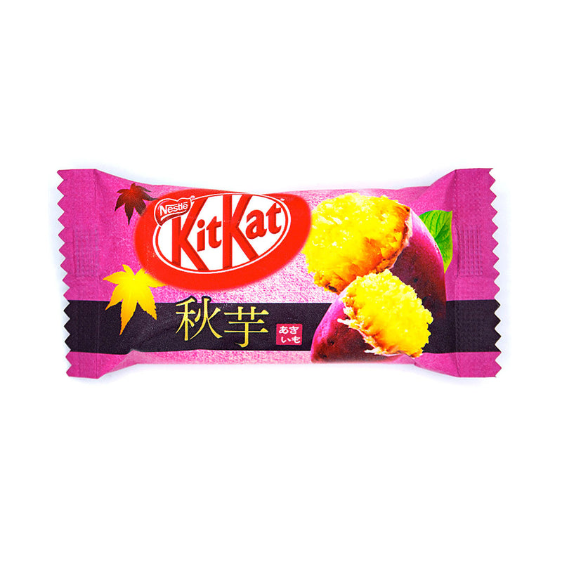 Japanese Kit Kat: Fall Sweet Potato big package
