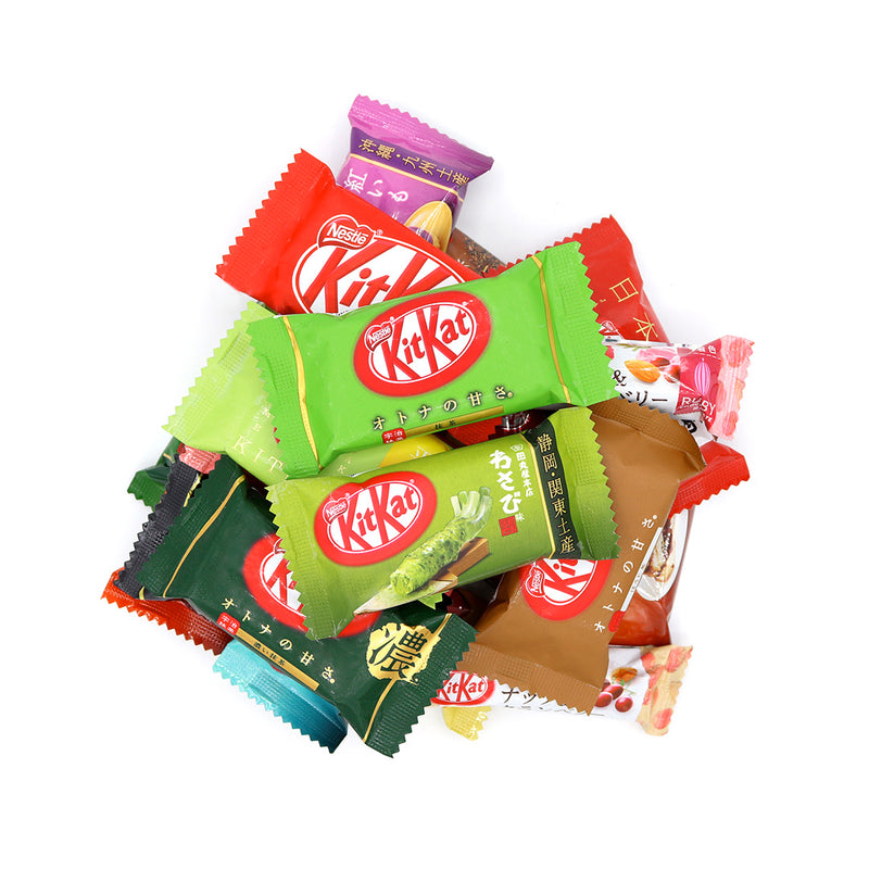 Japanese Kit Kat: Variety Party Box (20 Flavors, 60 Pieces)