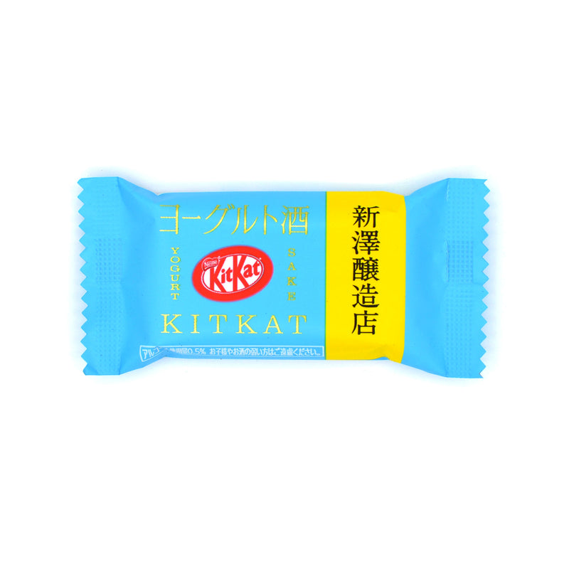 Japanese Kit Kat: Yogurt Sake (9 Pieces)