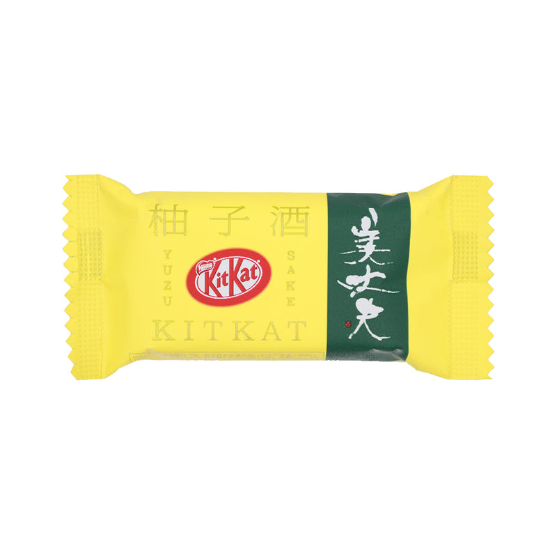 Japanese Kit Kat: Yuzu Sake (9 Pieces)