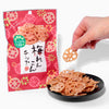 Lotus Root Chips: Plum Flavor