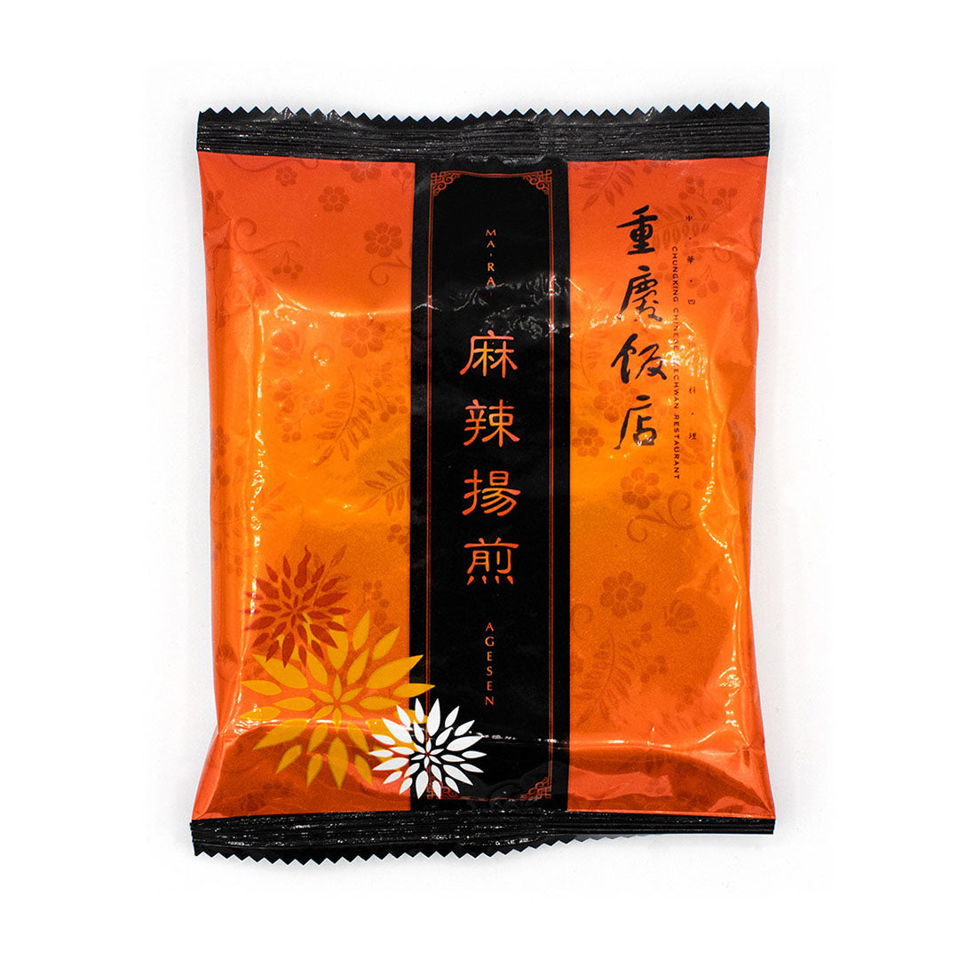 Mala Fried Rice Cracker (1 Piece)