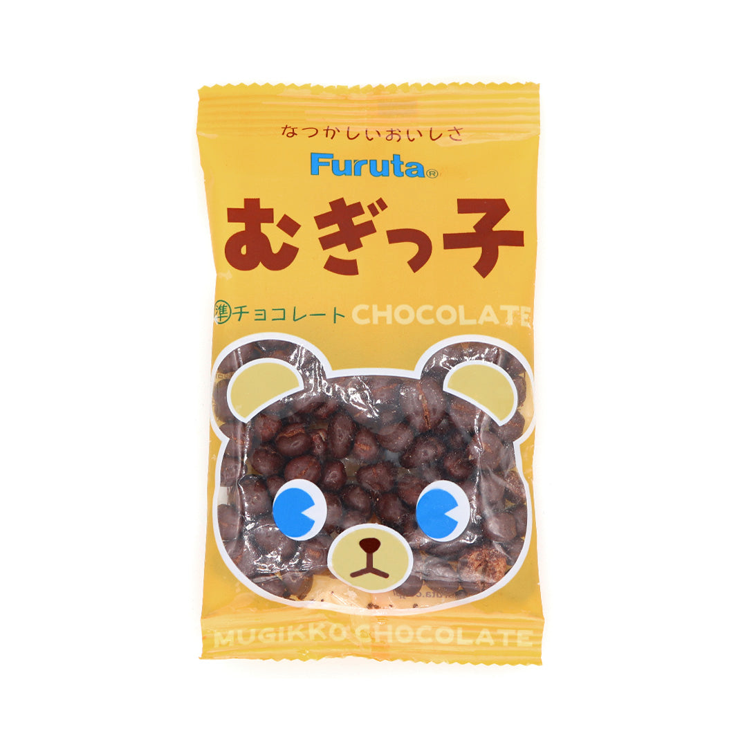 Mugikko Chocolate Barley Puffs (20 Packs)