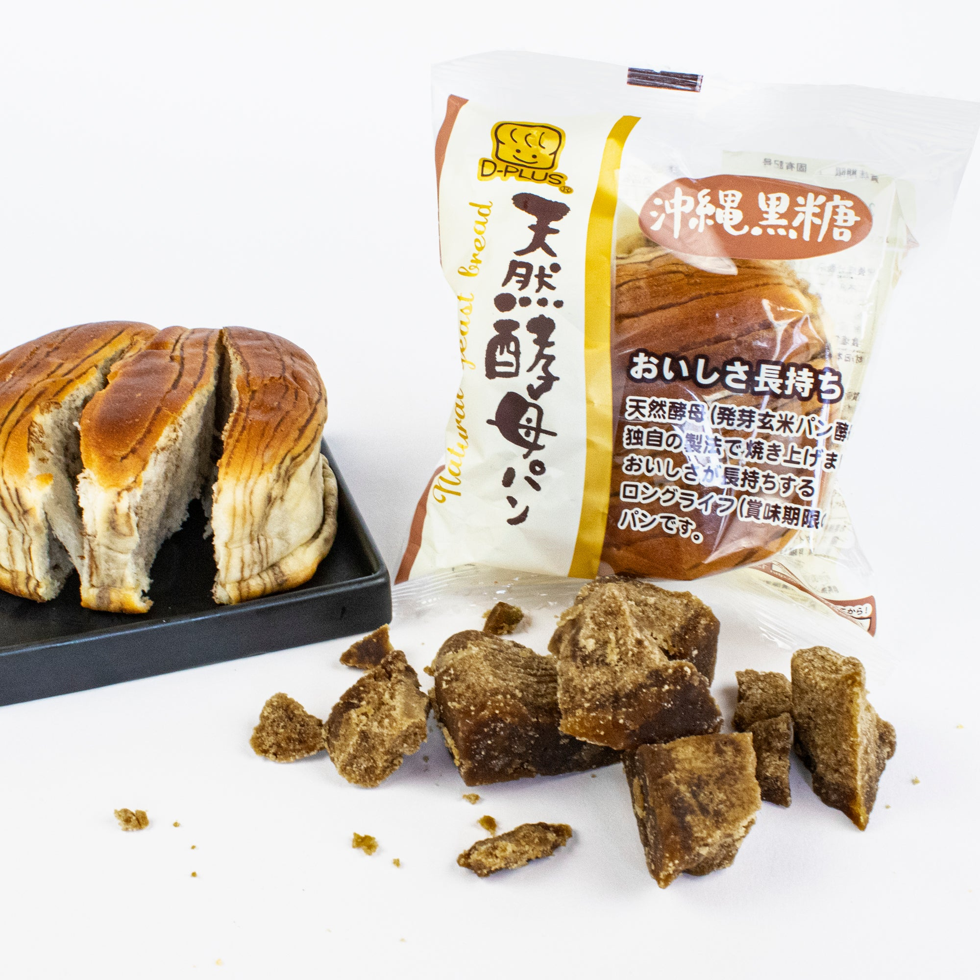 Natural Yeast Bread: Okinawa Brown Sugar
