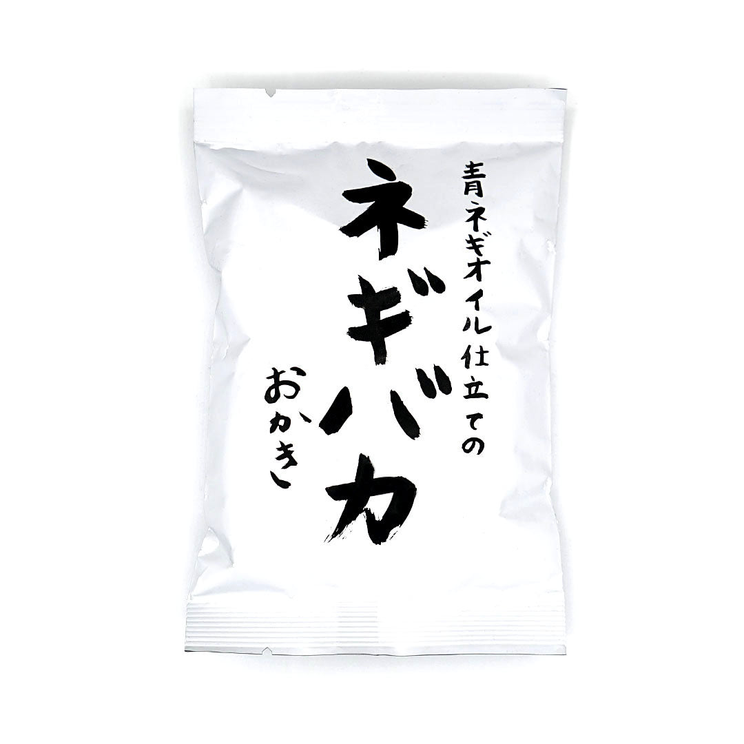 Negi Baka Okaki Rice Crackers: Green Onion (1 Bag)