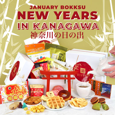January '20 Classic Bokksu: New Year in Kanagawa