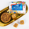 Okinawa Yukishio Snow Salt Caramel Nut Sable Cookie