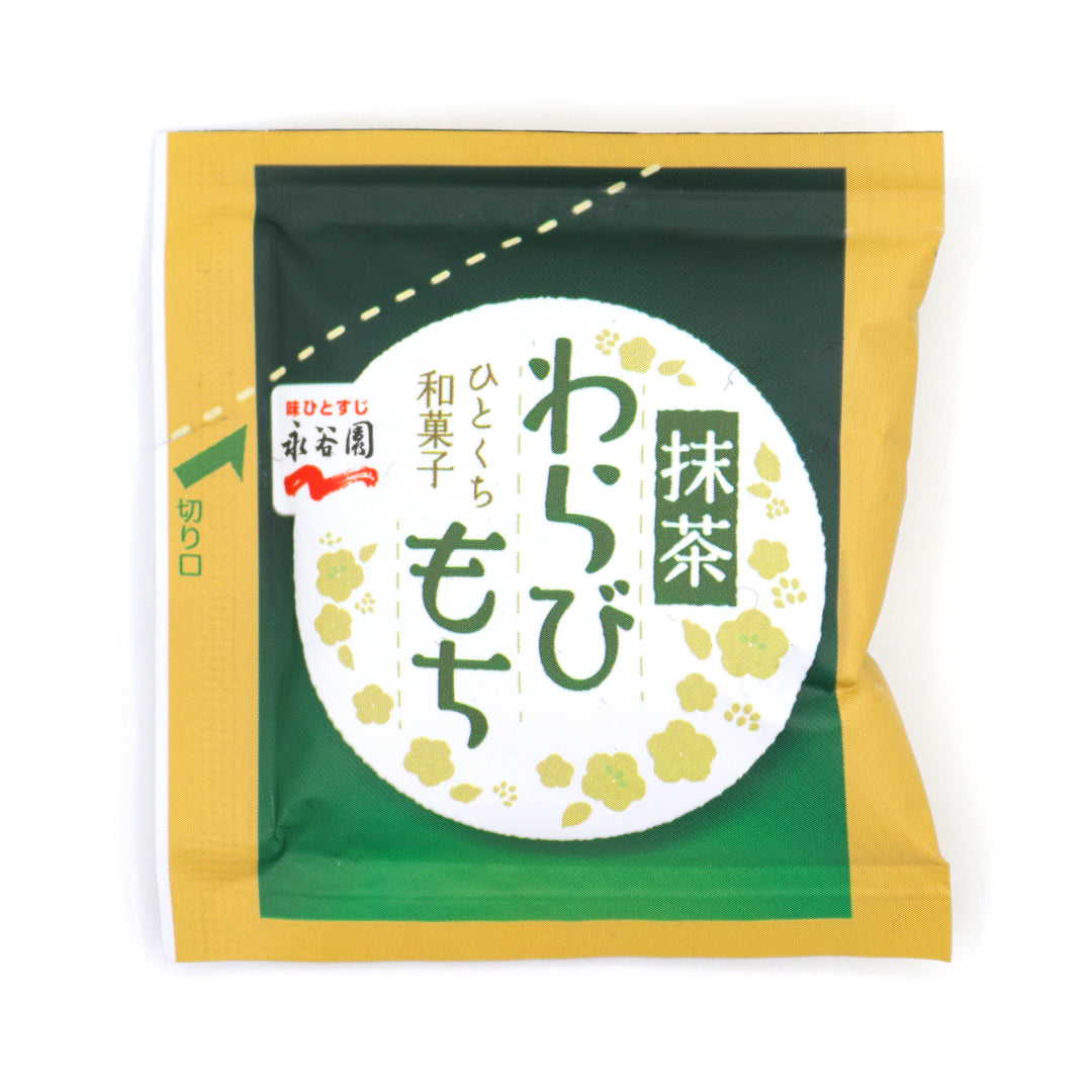 One-Bite Wagashi: Matcha Warabi Mochi (5 Pieces)