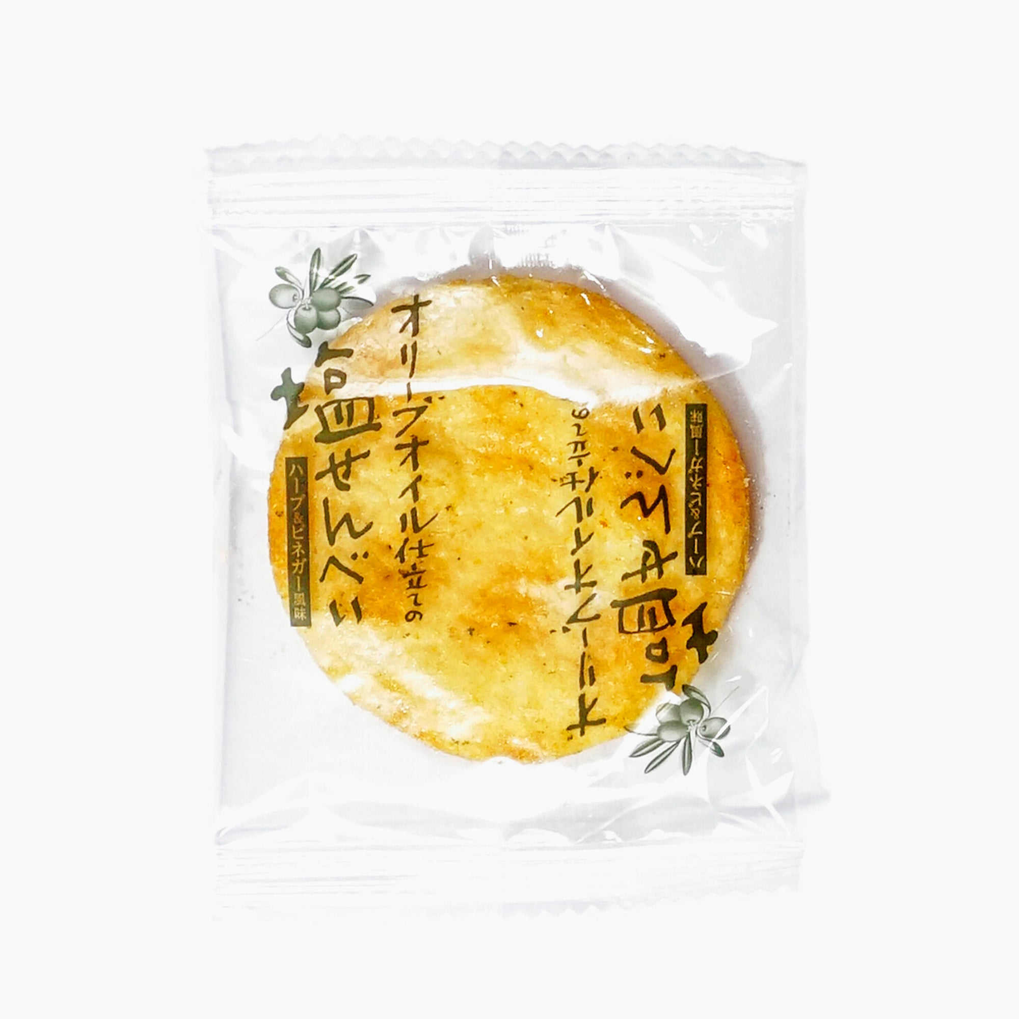 Olive Oil Senbei: Salt Herb and Vinegar Flavor (15 Pieces)
