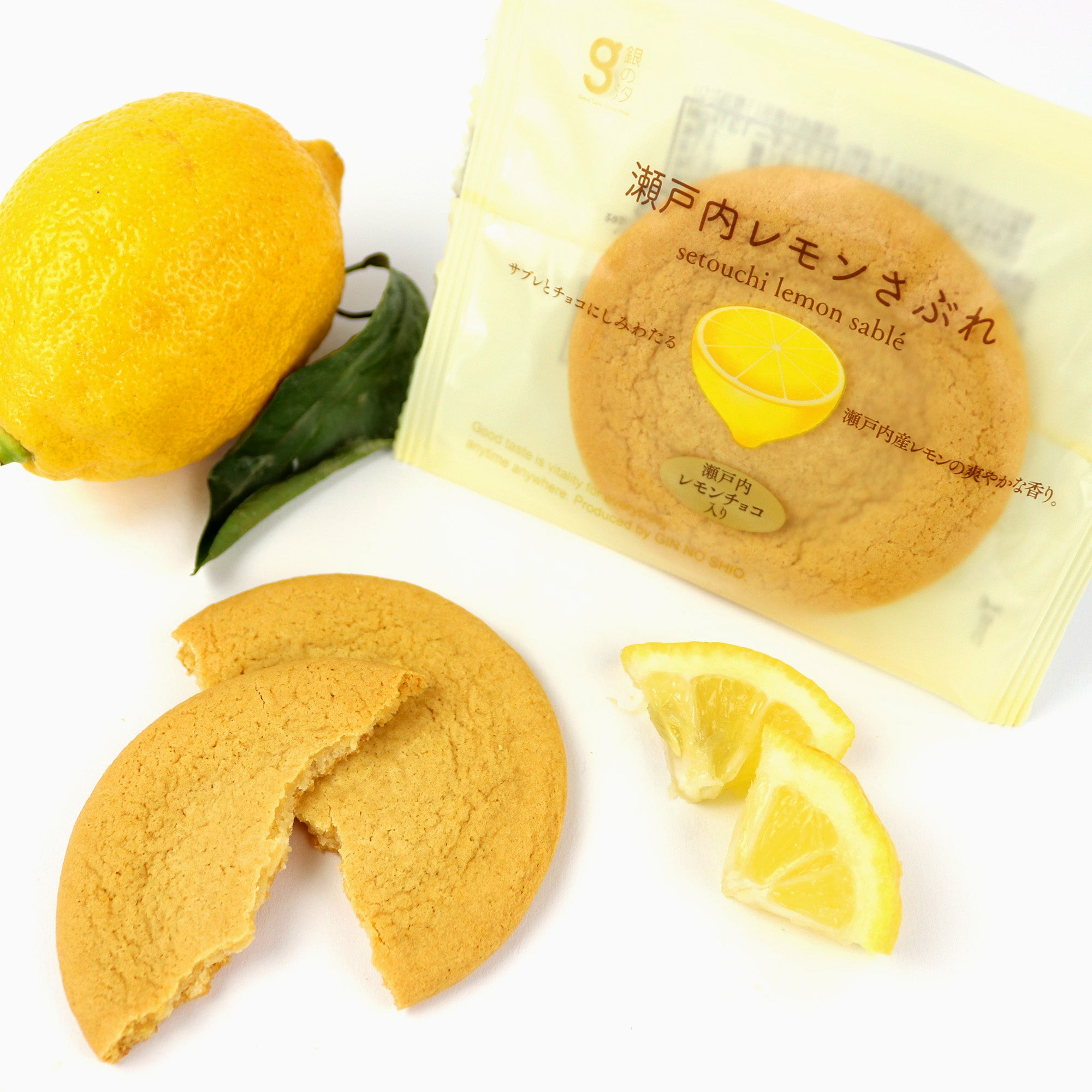 Setouchi Lemon Sable Cookie