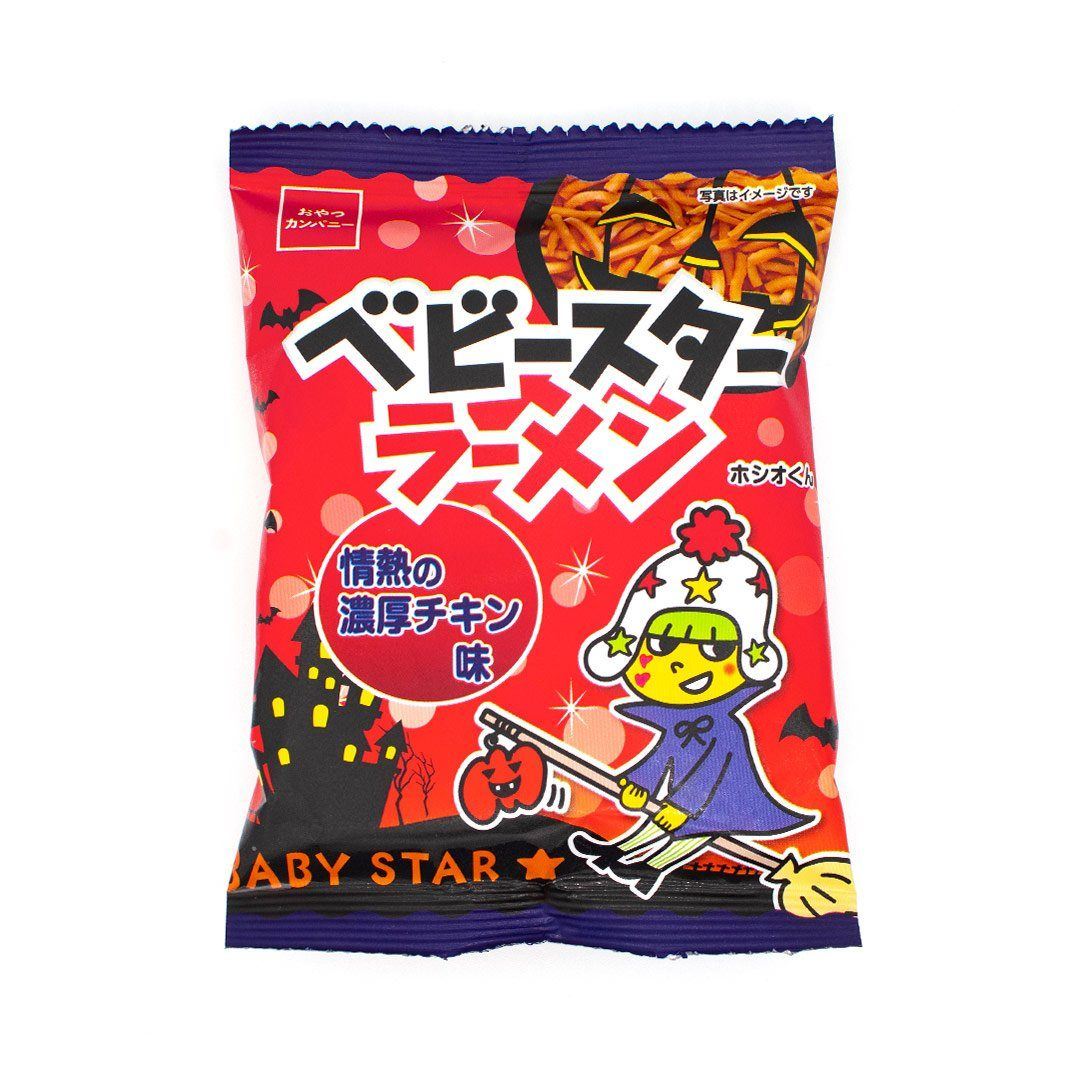 Baby Star Ramen Sticks: Halloween