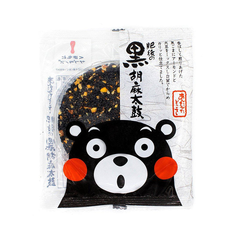 Black Sesame Taiko: Kumamon Design (10 Pieces)