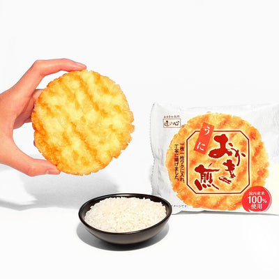 Market - Danran Okaki Rice Cracker: Uni (15 Pieces)