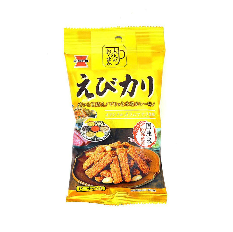 Ebi Crunch (1 Bag)