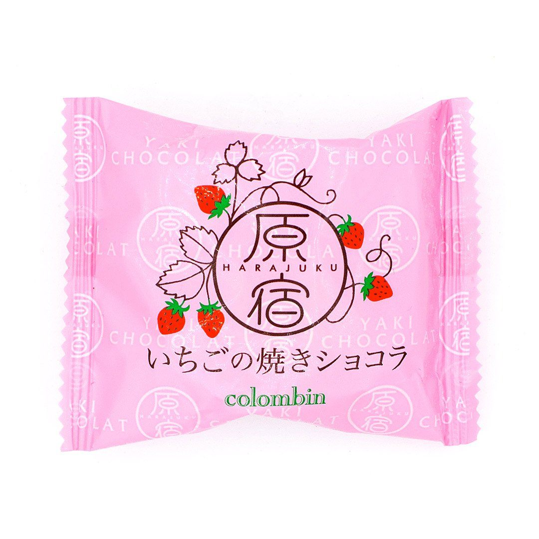 Harajuku Baked Chocolate: Strawberry (12 Pieces)